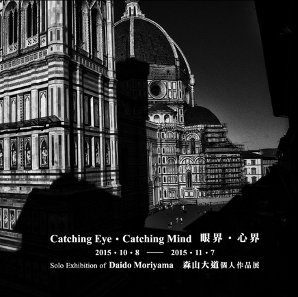 Catching Eye, Catching Mind • Daido Moriyama