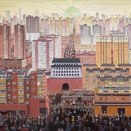 Zhang Gong - Front Gate Tower of Beijing City, 2015