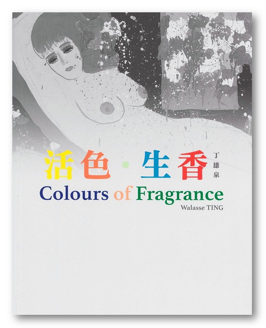 Walasse Ting Colours of Fragrance